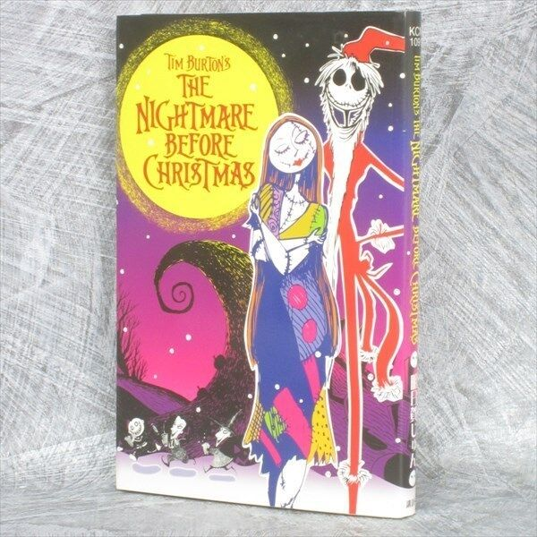 Free Comic Book Day Nightmare Before Christmas: NIGHTMARE BEFORE CHRISTMAS Tim Burton's Manga Comic JUN