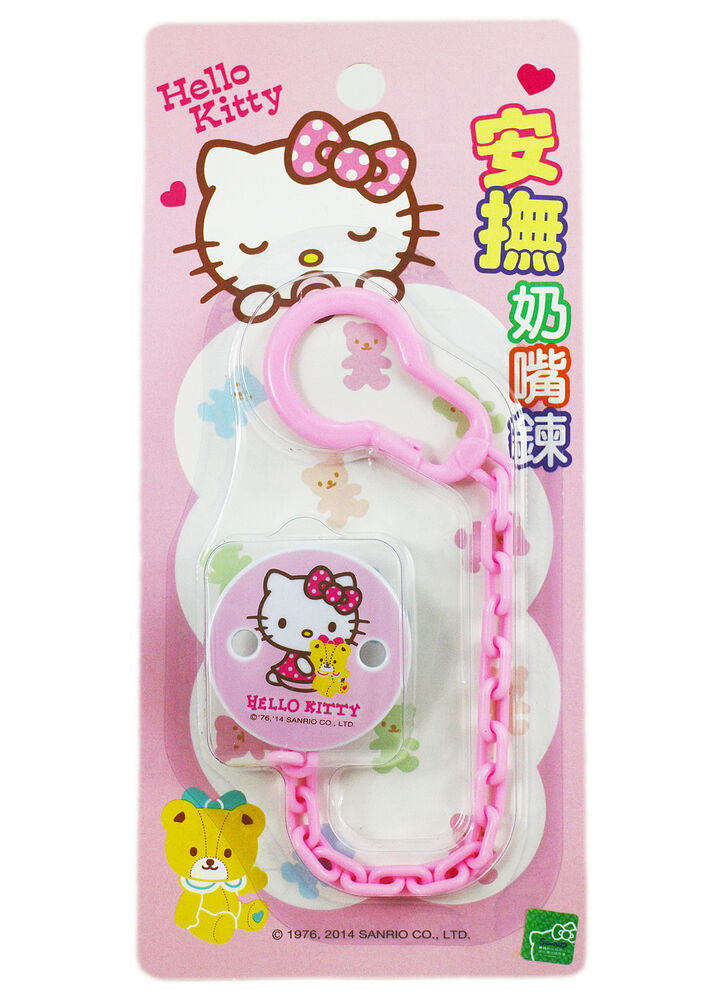new sanrio hello kitty baby pacifier clip universal paci teether holder 002 ebay. Black Bedroom Furniture Sets. Home Design Ideas