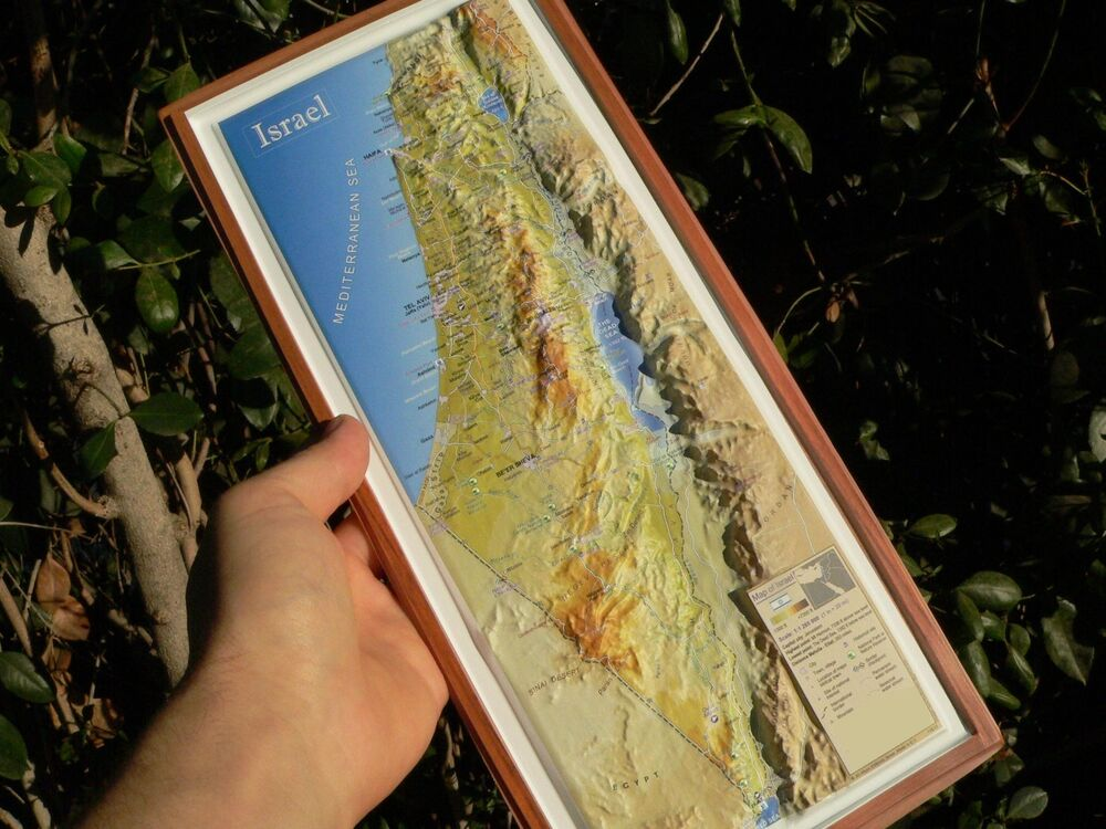"""Details about  ISRAEL 3-D Topographic Wall MAP Roads Holy Places Bible Land ENGLISH 15"""" Travel"""