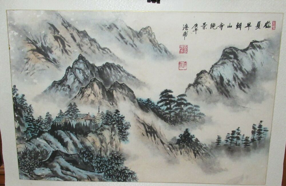 Chinese Mountain Landscape Original Watercolor Painting