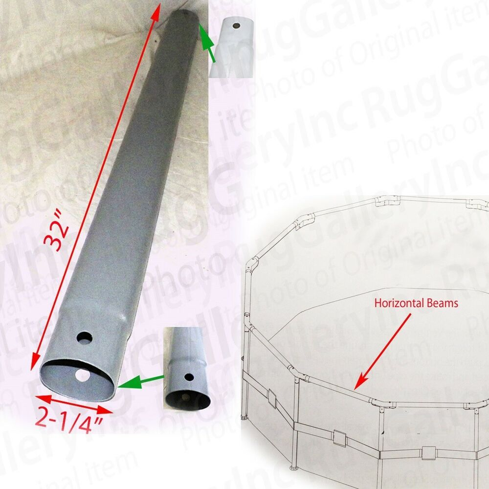 Swimming Pool Horizontal Beam Pole 32 Replacement Part