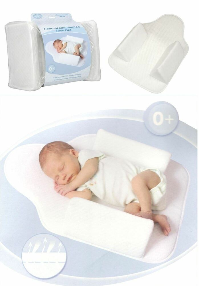 Brand Safe Cotton Pad Baby Antiroll Anti Rollover Sleep