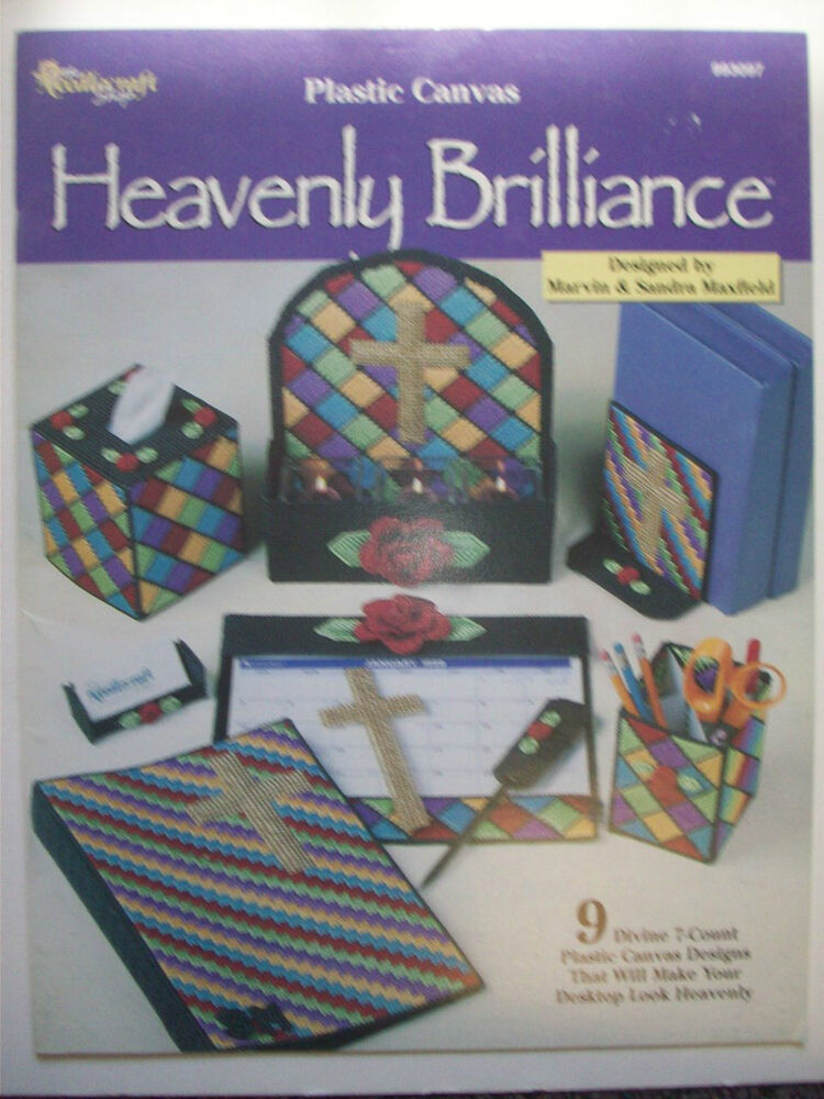 Heavenly Brilliance Plastic Canvas Pattern Bible Cover