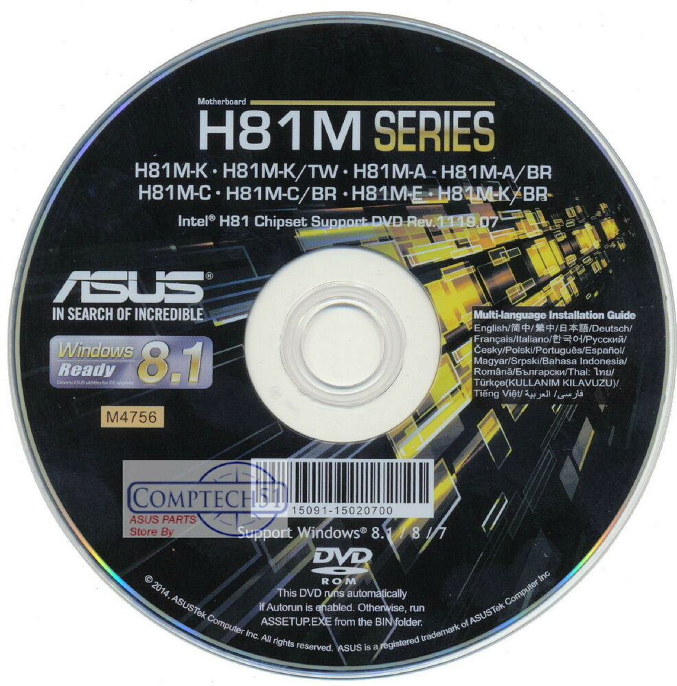 Driver for Asus H81M-A Intel RST