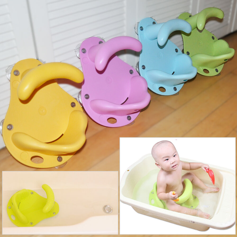 1 3 years old baby bath tub seat infant child toddler kid anti slip safety chair ebay. Black Bedroom Furniture Sets. Home Design Ideas