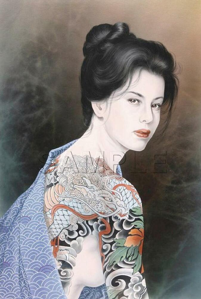 Vintage tattoo print asian girl tattooed dragon flowers for Japanese tattoo art