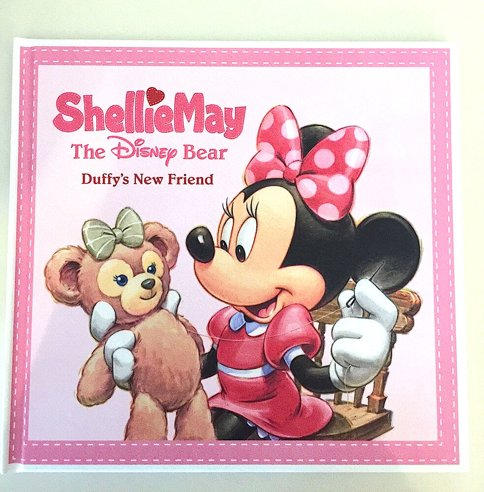 ShellieMay Disney Bear Duffy New
