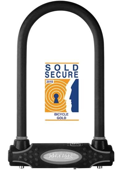 master lock sold secure gold d u shackle lock 210 x 110 x 13mm mtb bike bicycle ebay. Black Bedroom Furniture Sets. Home Design Ideas