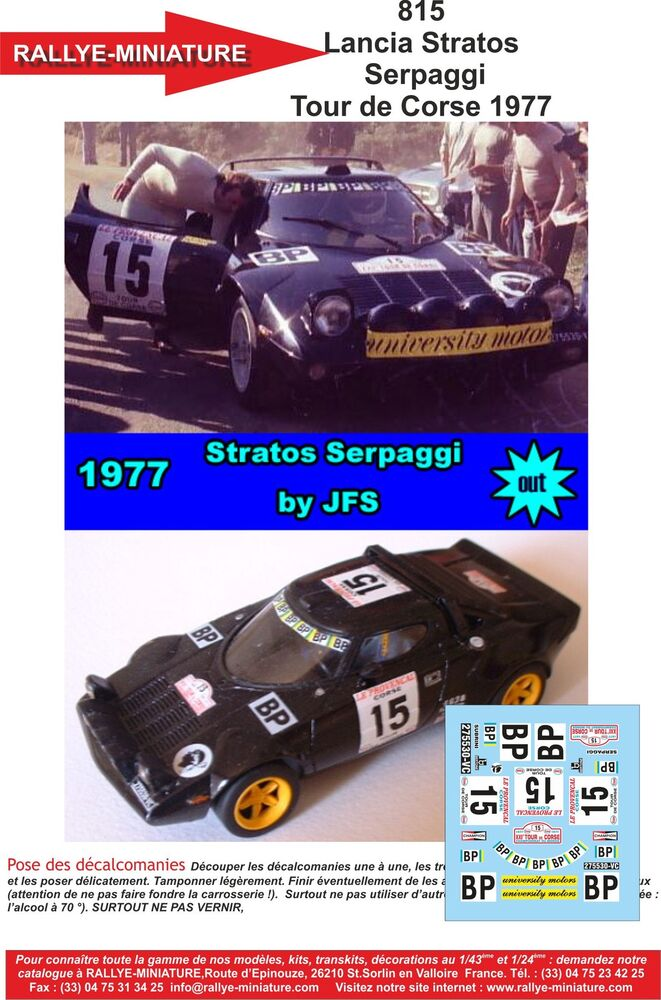 decals 1 43 ref 815 lancia stratos serpaggi tour de corse 1977 rallye rally wrc ebay. Black Bedroom Furniture Sets. Home Design Ideas