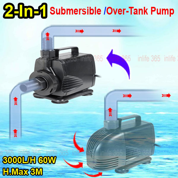 2 in 1 aquarium pond garden sumbersible water over tank for Goldfish pond pump