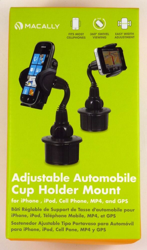 mcup macally adjustable car cup holder  mount for iphone
