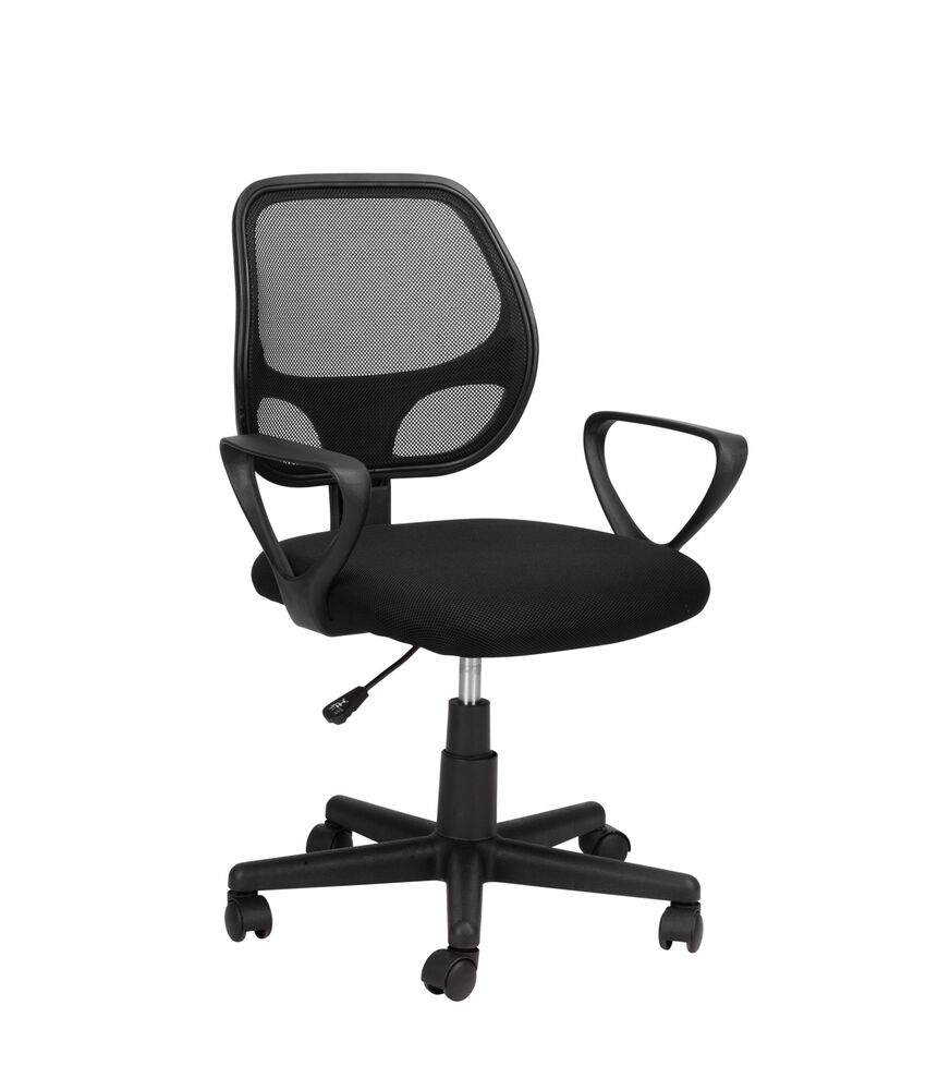 adjustable swivel office computer desk chair ergonomic