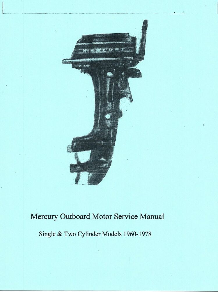 50 hp mercury outboard motor manual