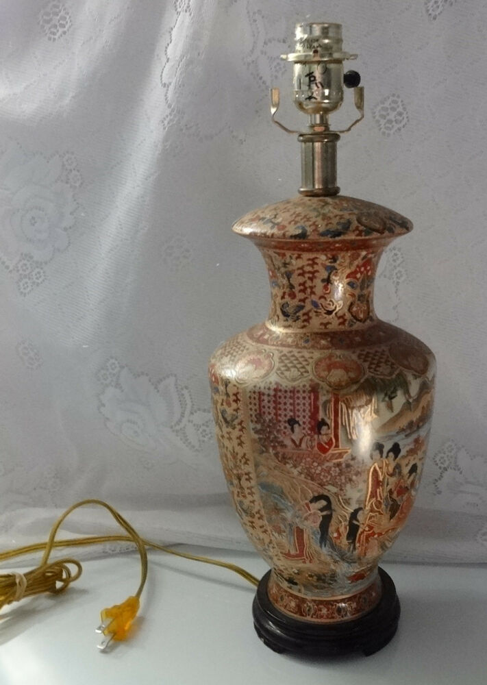 Vintage Chinese Gold Hand Painted Porcelain Asian Wood