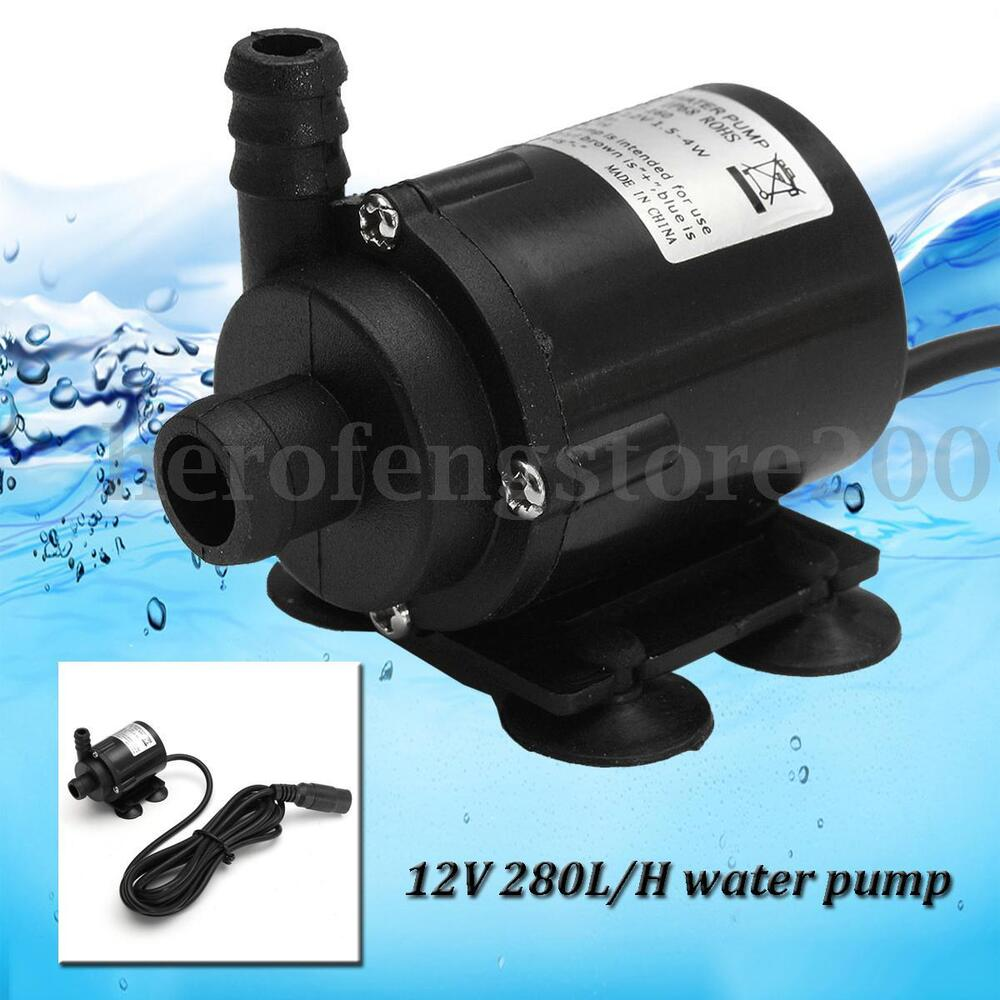 Quiet Dc 12v Mini Submersible Brushless Hot Heater Water