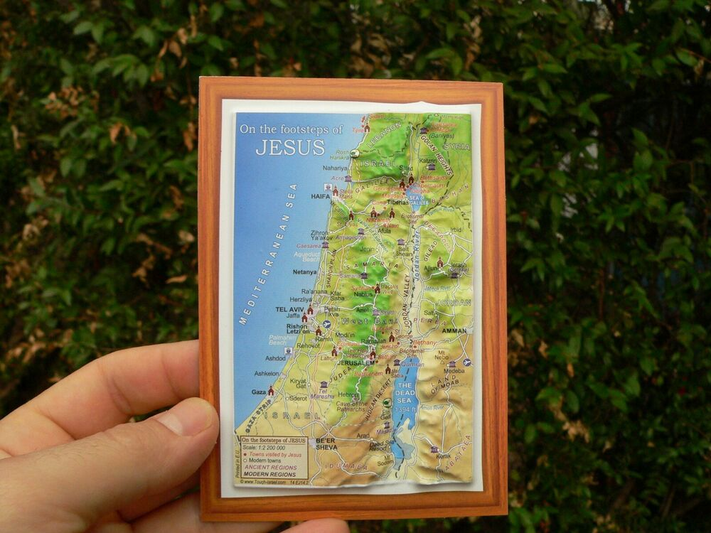 Httpwww Overlordsofchaos Comhtmlorigin Of The Word Jew Html: The Holy Land 3-D MAP MAGNET