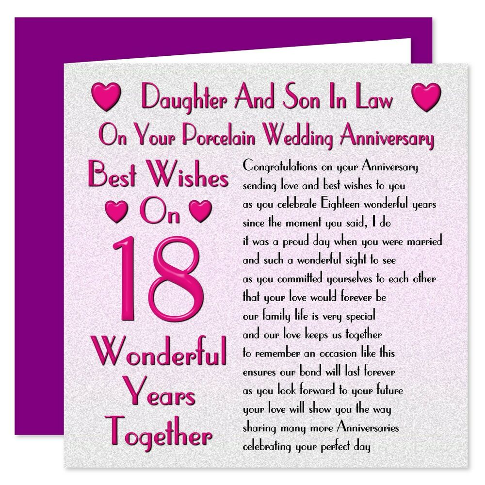 First Wedding Anniversary Gifts For Son And Daughter In Law: Daughter & Son In Law