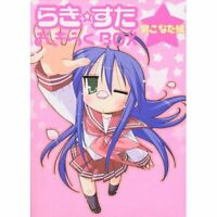 Lucky Star Raki Suta Art Book BOX