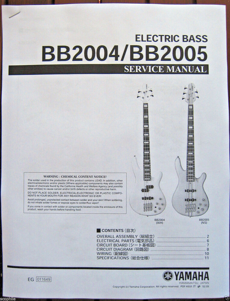 Yamaha BB2004 and BB2005 Bass Guitar Service Manual and Parts List