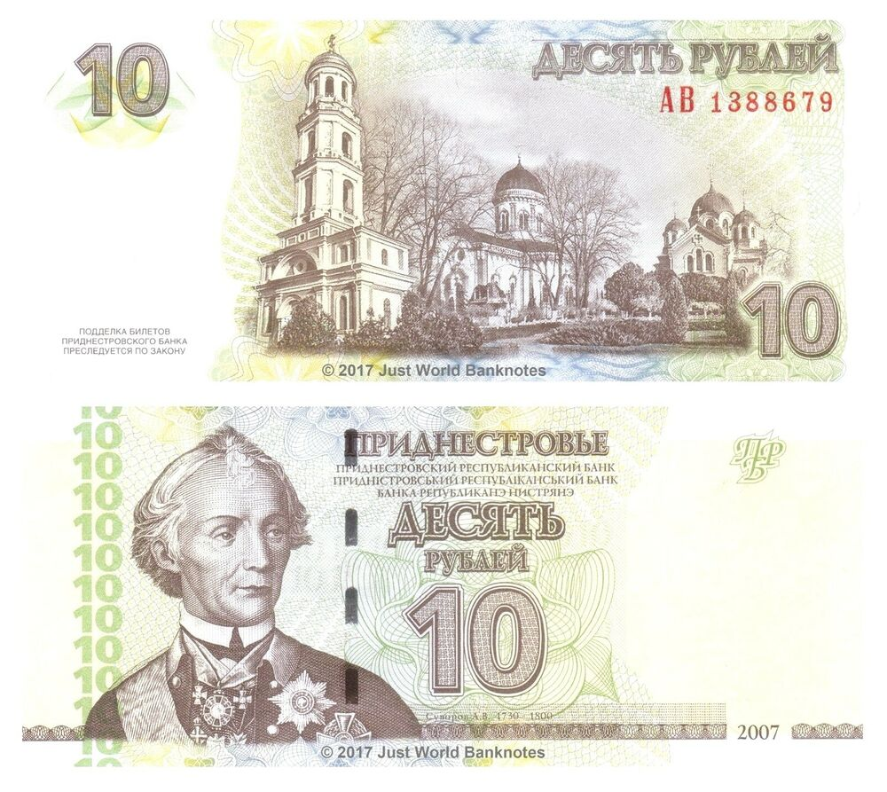 Banknotes and coins of Transnistria. Interesting facts about the currency of the PMR 66