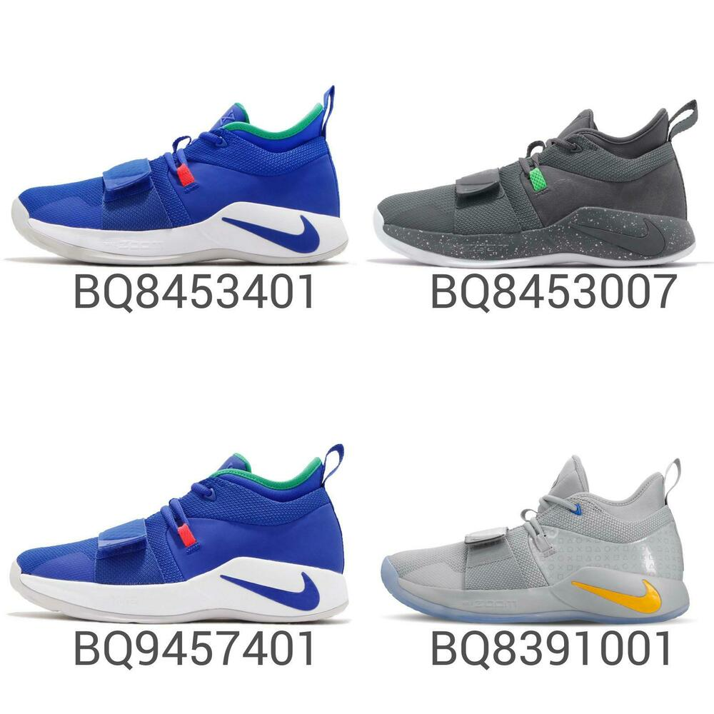 b47bf148fe08 Details about Nike PG 2.5 EP Men   GS Kids Women Paul Goerge Basketball  Shoes Sneakers Pick 1
