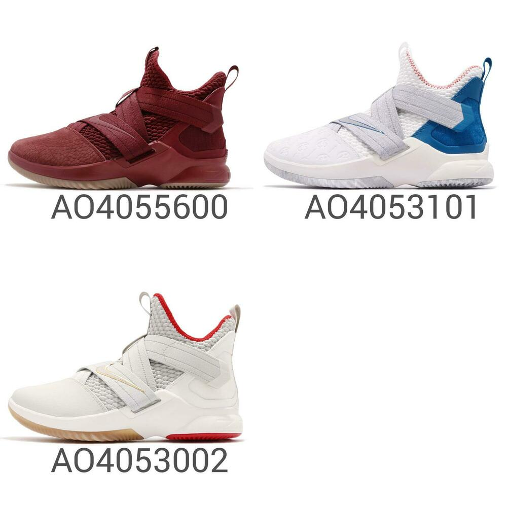f30760a5e42 Nike LeBron Soldier XII EP 12 SFG XDR James Men Basketball Shoes Sneakers  Pick 1