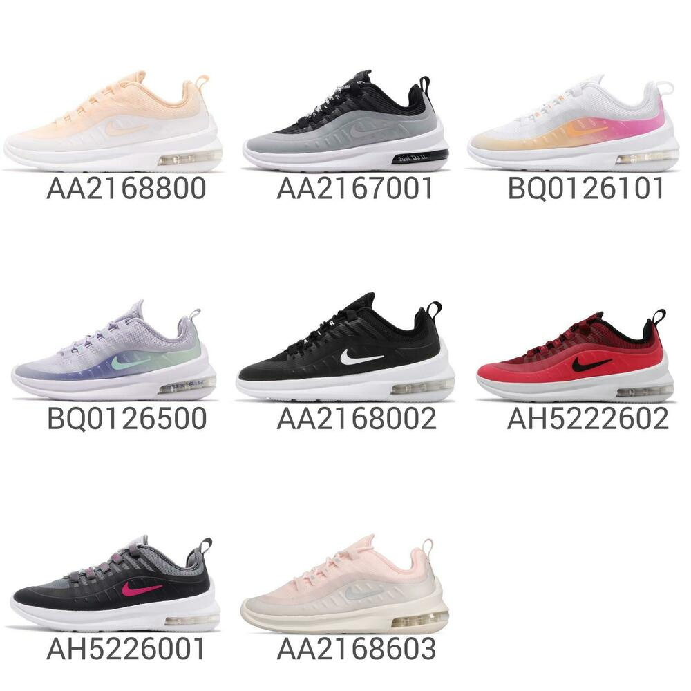 brand new 6529e 9107f Nike Wmns Air Max Axis Womens Running Shoes Athletic Sneakers Pick 1