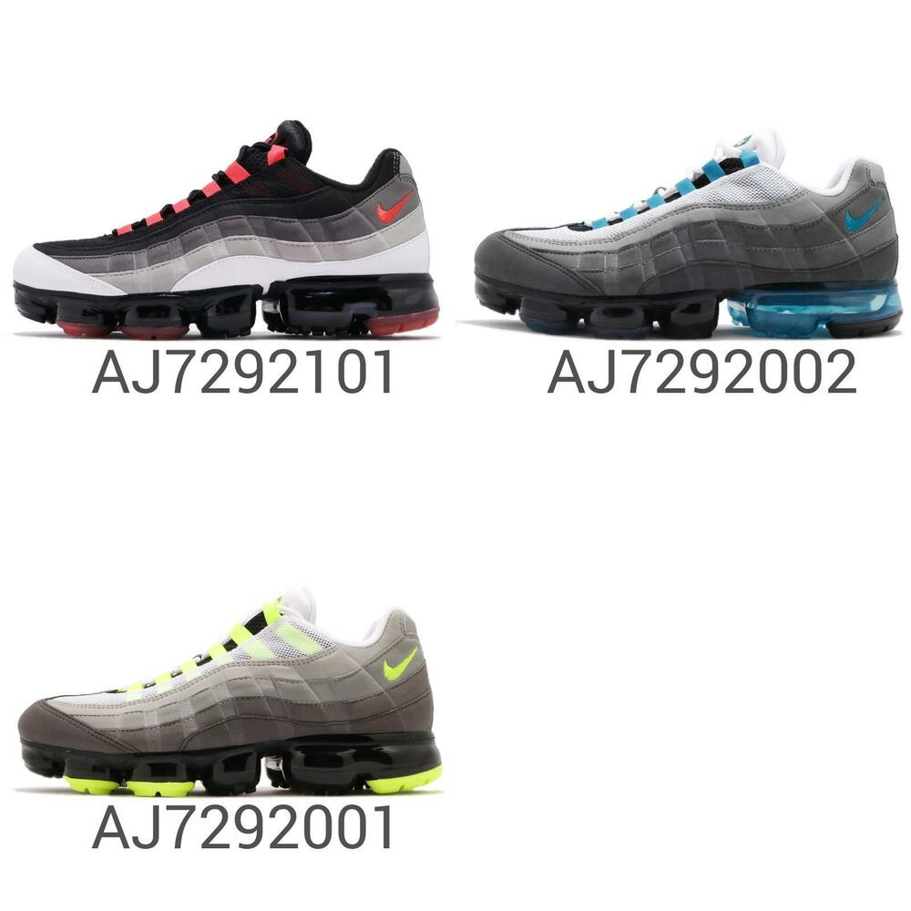 d9434934 Nike Air Vapormax 95 OG Classic Colarway Mens Running Shoes NSW Sneakers  Pick 1 | eBay