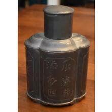 VINTAGE HONG KONG PEWTER FLASK WITH ASIAN CHARACTERS FRONT AND BACK