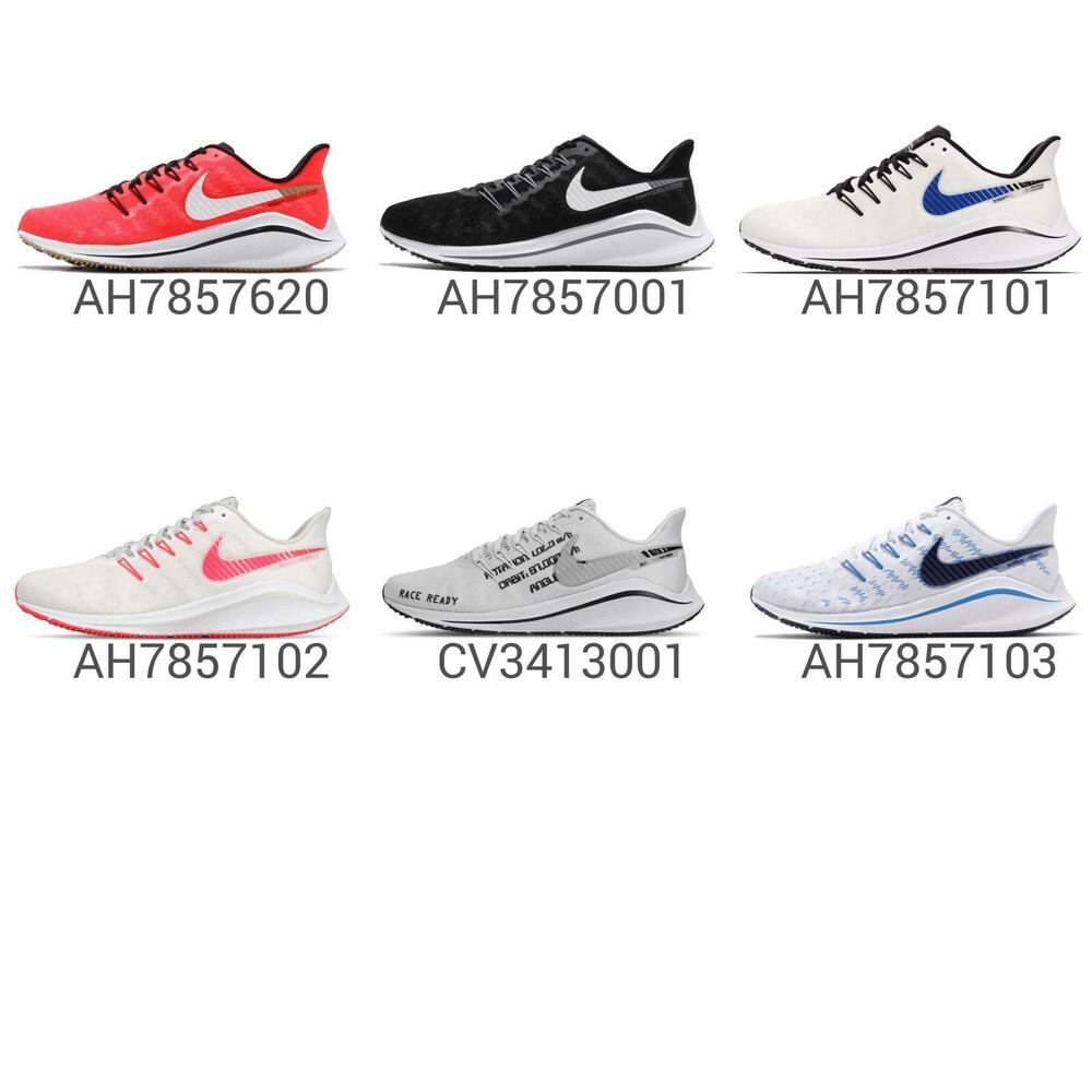 a049c57d7cc1f Details about Nike Air Zoom Vomero 14 Men Classic Running Shoes Sneakers  Trainers Pick 1