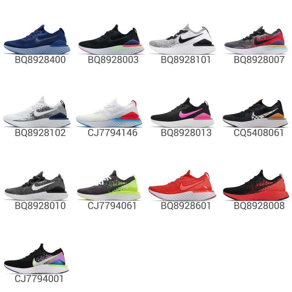 13fddae043fa Nike Epic React Flyknit 2 II Men Running Shoes Sneakers Trainers 2019 Pick  1
