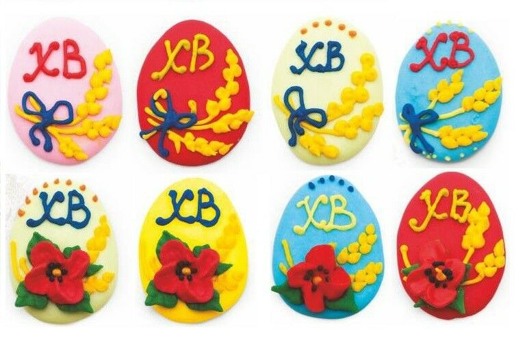Ukrainian Edible Sugar Eggs Decoration Easter Cake Paska Kulich