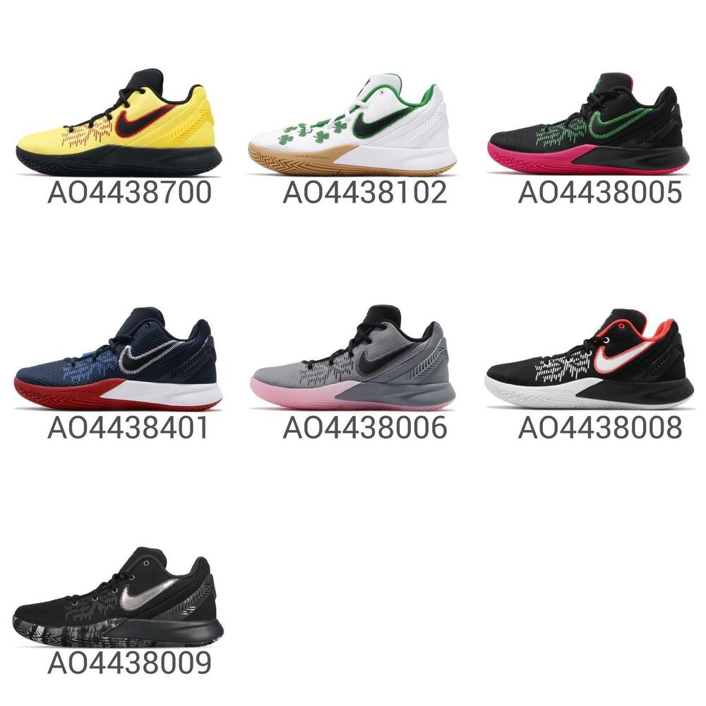 online store 843cb ab50d Nike Kyrie Flytrap II EP 2 Irving Men Basketball Shoes Sneakers Trainers  Pick 1   eBay