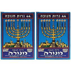 Kyпить Hanukkah Candles / 44 Per Box Made in Israel (2-Pack White Candles) на еВаy.соm