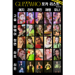 Kyпить [US] ITZY GUESS WHO PHOTOCARDS, RESTOCKED WITH EXCLUSIVE PCS на еВаy.соm