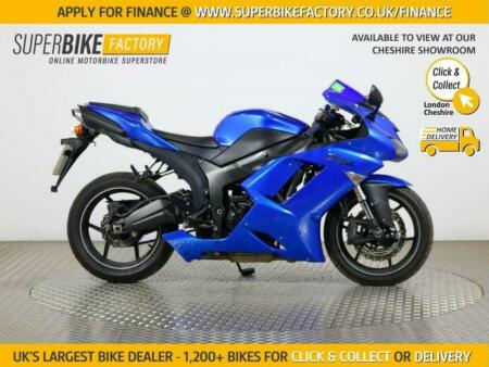 2009 58 KAWASAKI ZX-6R - BUY ONLINE 24 HOURS A DAY