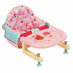Zapf Creation Baby Annabell Lunch Time Feeding Chair Table Attachment Brand New