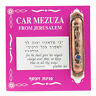 Bronze Car Mezuzah with blue stone Mezuza