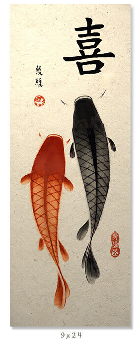 Asian two koi fish happiness art poster print wall decor for Koi carp wall art