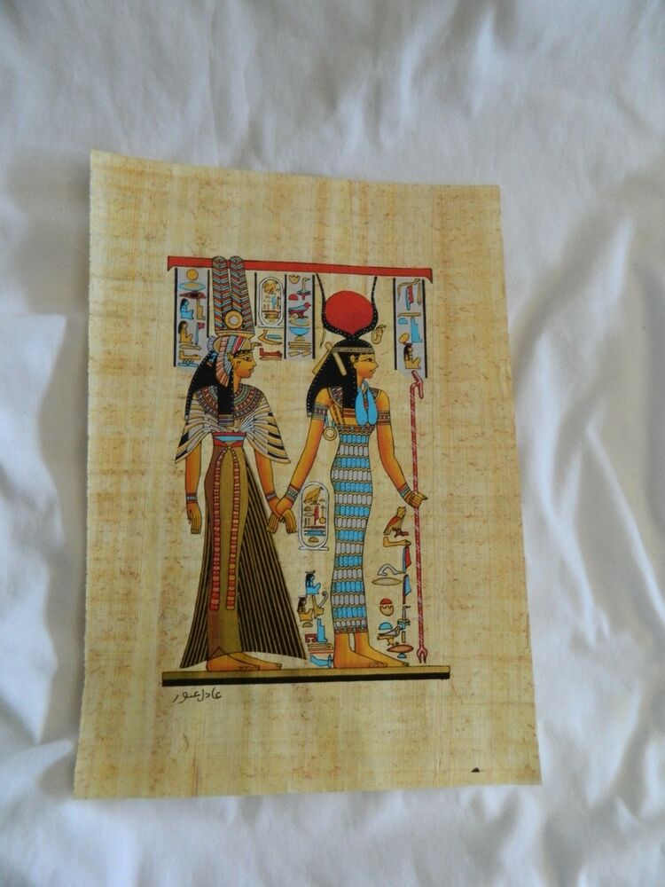 Egyptian Paintings On Papyrus Paper