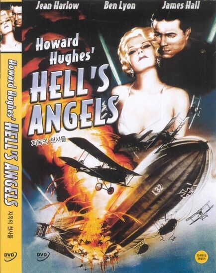 Hell's Angels (1930) DVD - Howard Hughes (New & Sealed) | eBay