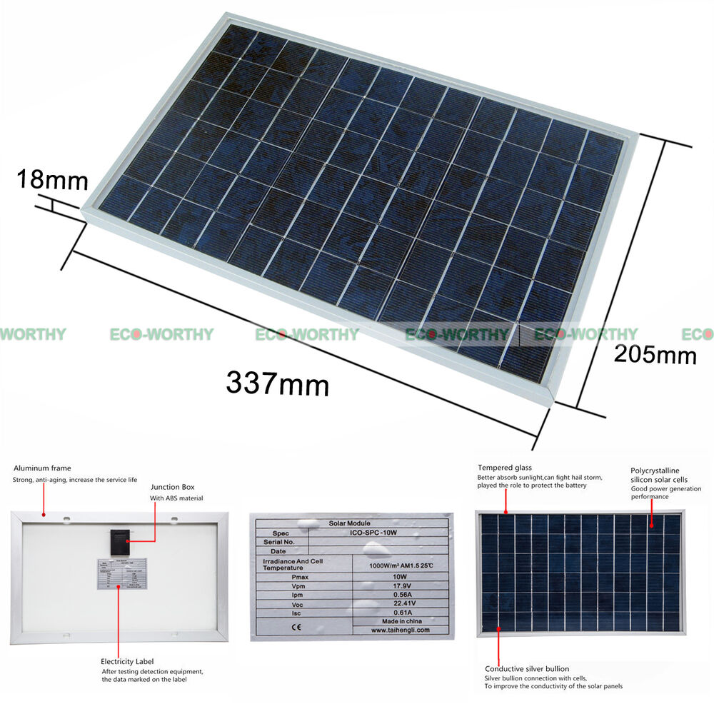 370706694456 on 5 watt solar trickle charger