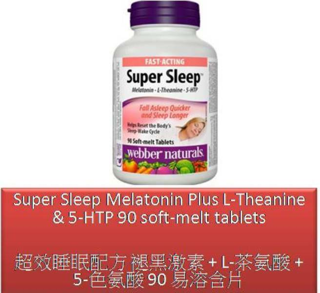 5 htp and l theanine