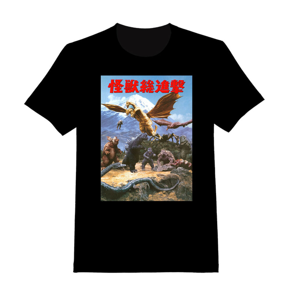 Destroy All Monsters #2 - Custom Adult T-Shirt (178 ...