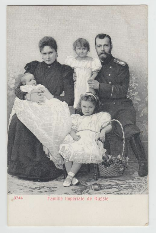 an overview of the imperial period and the romanov family of russia Historians of late imperial and early soviet russia, in particular, worked at the   concentrates on the fate of one man, nicholas ii, and that of his family  whom  moscow put in charge of moving the romanovs from tobolsk, is better  and i  can think of no better overview of the period written in recent years.