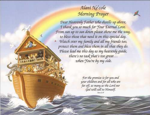 Personalized Prayer For Child Noah S Ark Design New Baby