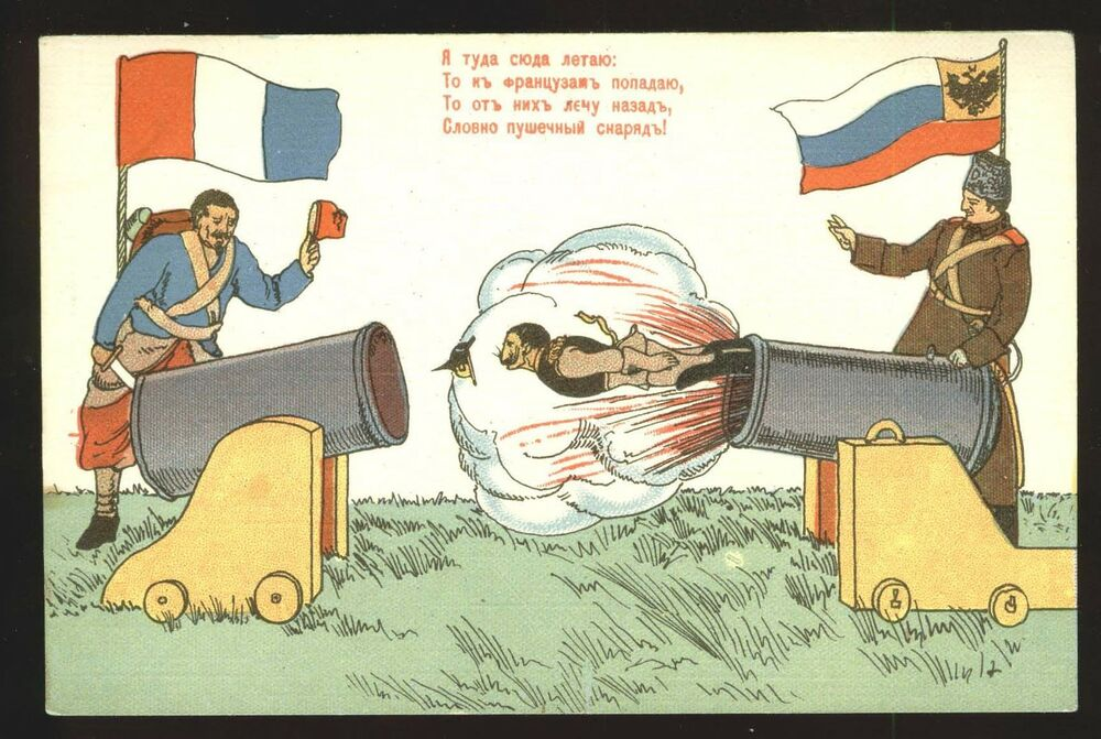 why did russia get involved in ww1