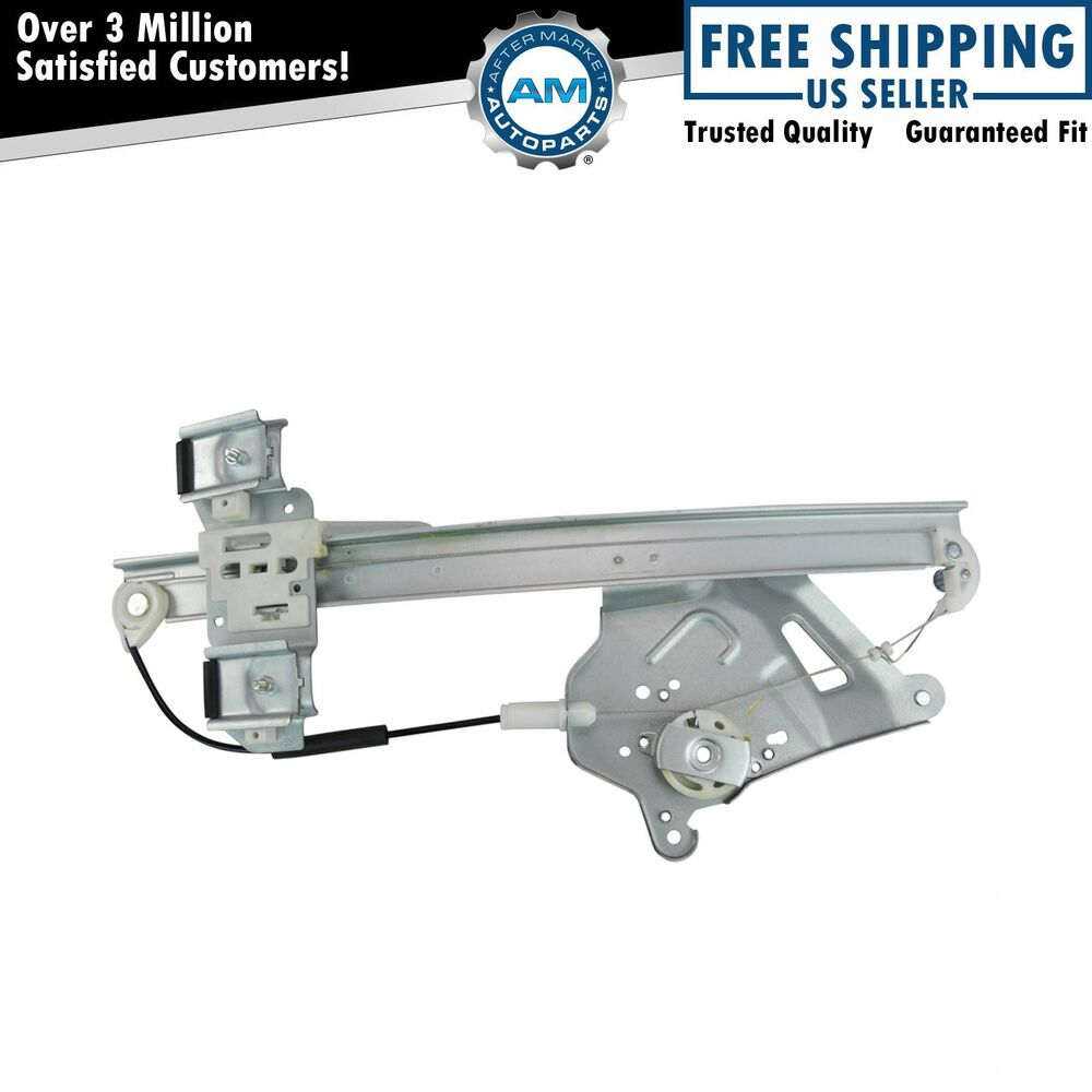 Front door power window regulator driver side left lh lf for 2000 buick lesabre window regulator replacement