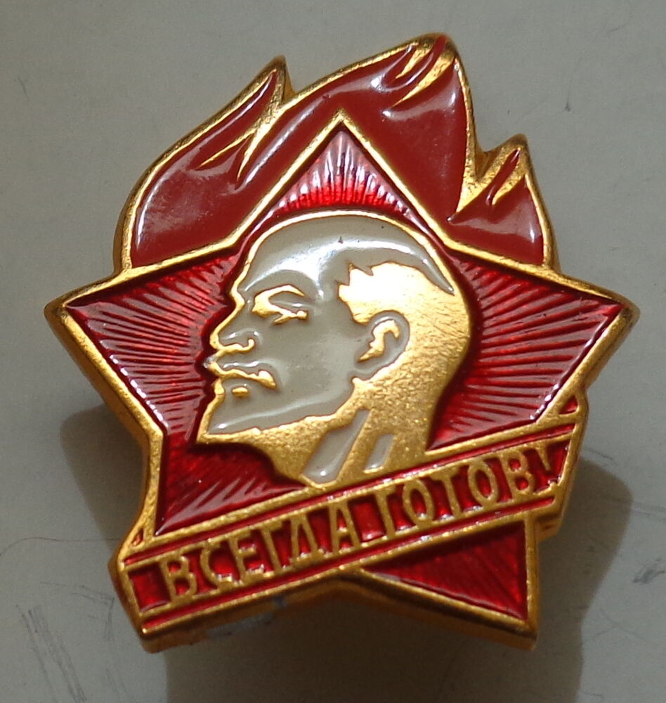 SOVIET LENIN PIONEER / SCOUT/ PIN BADGE USSR /CCCP/