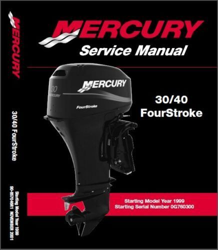 mercury outboards deals on 1001 blocks 2006 60 HP Mercury Outboard 2015 Mercury 60Hp Outboard